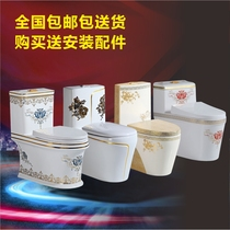 Genuine Mona Lisa Color toilet 5-hole household ceramic ultra-swirling siphon water-saving Siamese toilets