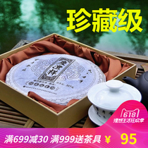 Seven-color Yunnan Qingfeng Xiangfeng Fengxiang Pu'er ripe tea 3-year collection Chen Xiangcai gift box 357g