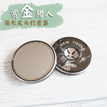 Bounty Hunter Leather Head Round Grinder Small Head Repair Tool Rod Head Grinder Thickness Arc Scruber