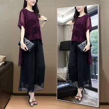 200-kilogram large suit Kuang Madame's younger summer dress looks slim and fat mm chiffon shirt and broad-legged skirt and trousers two-piece suit