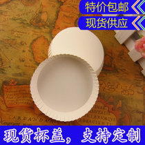 Hotel Rooms Homestay Disposable Paper cup cover custom printing bar KTV Clubhouse Advertising Cup cover