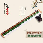 Green bamboo flute flute flute beginner entry section of several instruments donated 8 pieces of mail package flute