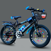 Cycling Childrens Bike Mountain 6-7-8-9-10-12-15 years old boys and children of primary and secondary school children