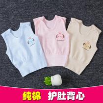 Baby vest cotton vest men and women baby belly vest newborn clothes underwear spring and Autumn Winter
