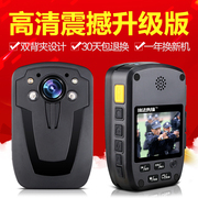 The law enforcement recorder pioneer D900 HD video camera portable recorder 1080P night vision field