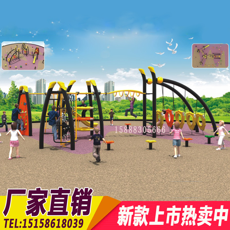 Outdoor large-scale physical training combination childrens outdoor play equipment outdoor combination toy sense equipment