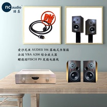 Nouchang fever audio sets Estonia wines magnificent 106 bookshelf speakers with French YBA A200 amplifier
