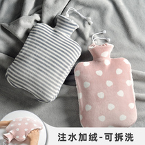 Hot water bag warm water bag water filled with water 牀 feet on the size of plush cute mini carry-on baby girl warm hands