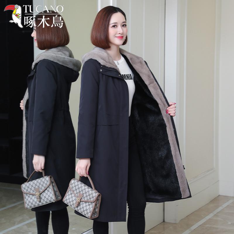 2020 New Haining medium-length version of Ni overcome otter inner bile pie overcome coat womens fur womens coat