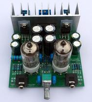 hifi fever 6j1 tube preamplifier push lm1875t small amplifier machine gall machine amplifier board ear put diy kit