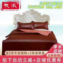 Pasture cowhide mat head layer of buffalo leather mat 1 8 meters bed 1 5m three-piece set leather soft and hard color mat custom
