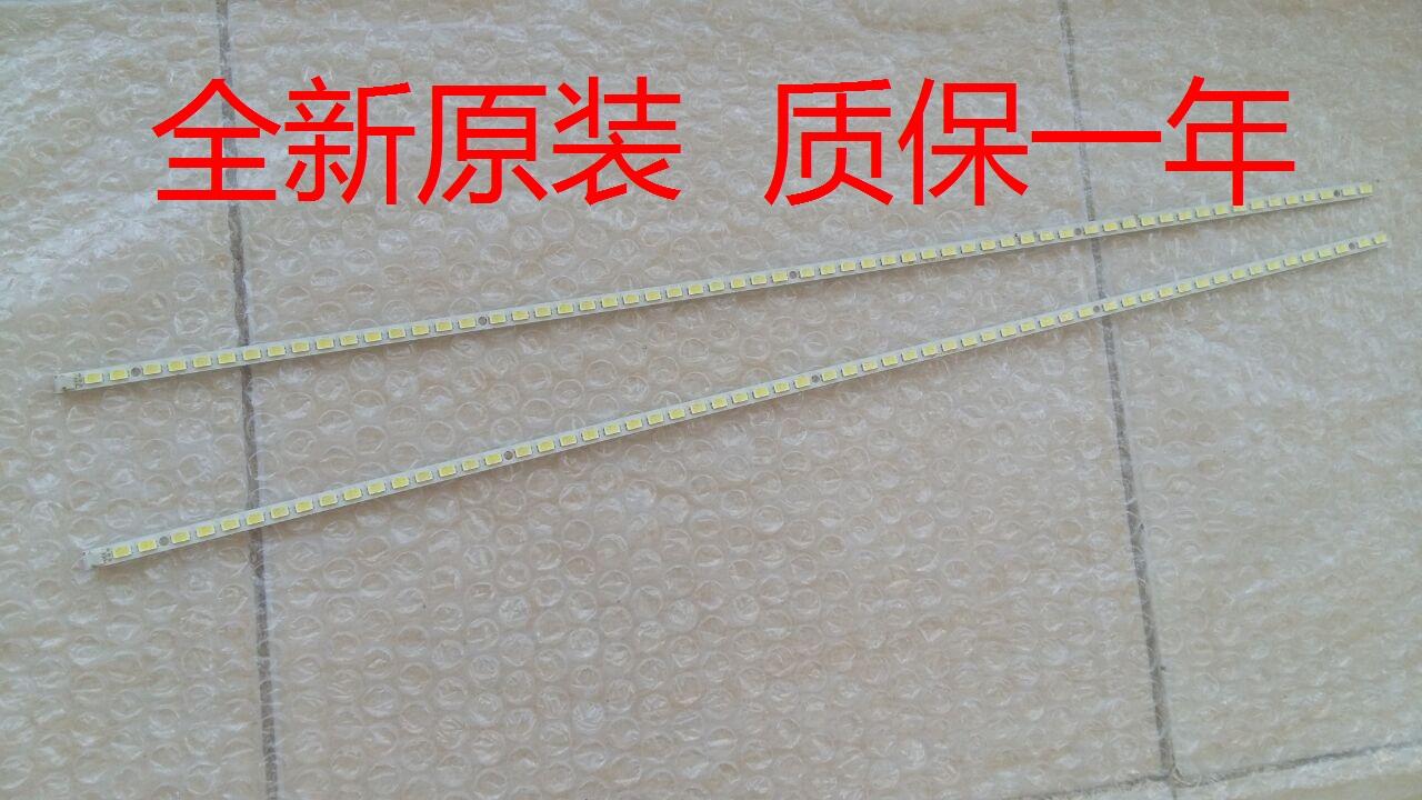 The new original Changhong LED42760X light strip T420HW07 V.8 light strip 73.42T09.004B