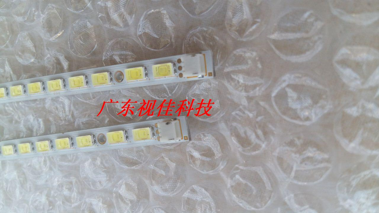 The new Changhong 3DTV46860i light strip 46T09-02A with screen T460HB01 V.0 light strip