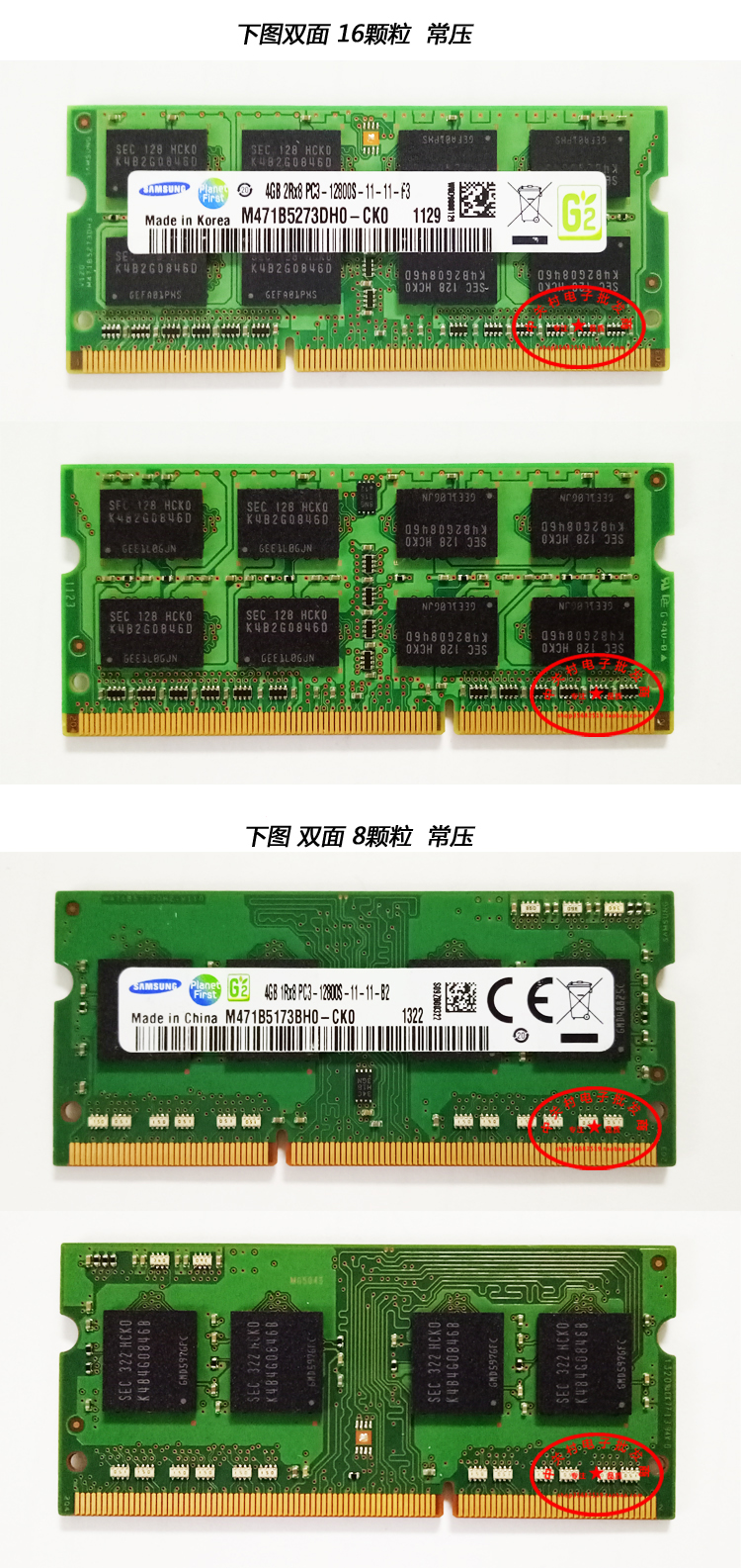 Samsung Samsung Samsung 4G DDR3 1600 PC3-12800S notebook memory bar authentic atmospheric pressure 1.5V