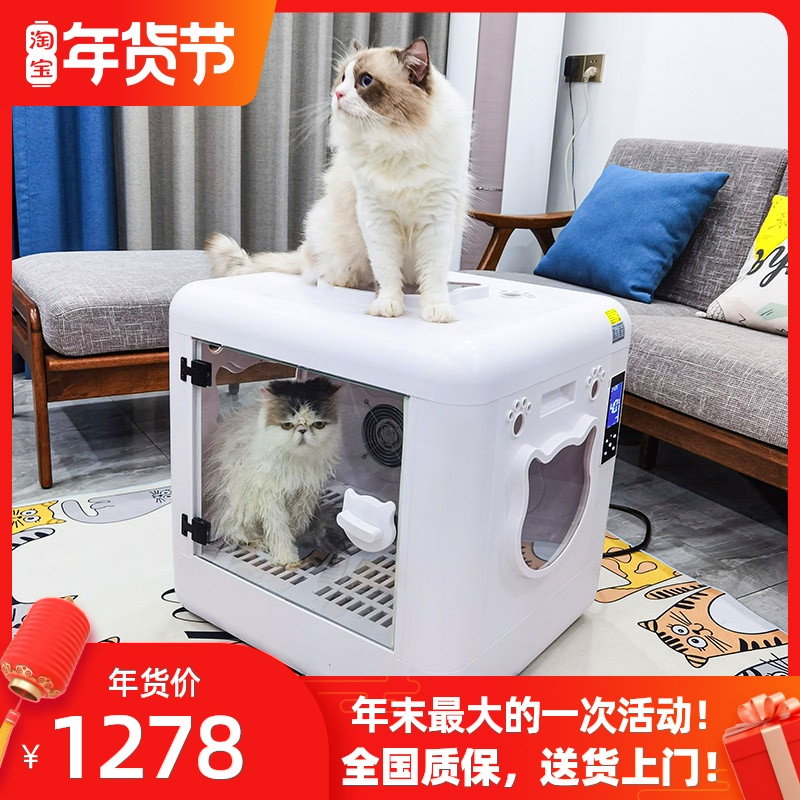 Fully automatic GrayCat household small pet dryer Cat dryer dog bath blow-dryer mute