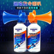 Starter Whistle Air horn Athletics games starting equipment dragon Boat Race event opening original Referee Air flute