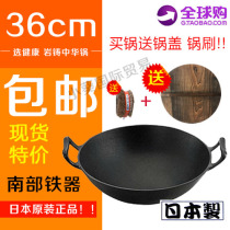 d1641f664c26 (Spot) Southern Japan iron cast iron pot rock casting Chinese pans without  coating of