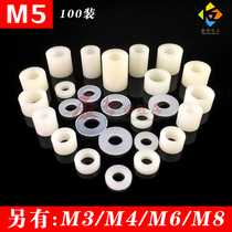 100 M5 ABS Isolation column PC plate interval column height column plastic nylon washer chip straight through column