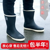 Rain shoes mens rubber shoes waterproof shoes fishing shoes warm fashion non-slip rain boots motorcycle cylinder with cotton shoes