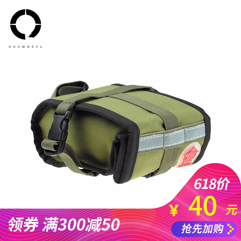 ROSWHEEL Lexy expedition canvas saddle bag bicycle tail bag bicycle kit riding cushion accessories