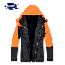 (Lanshi) American sports wind color-stripping jacket stormtrooper wind protection 10033.