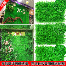 Simulation plant wall plastic fake lawn turf green flower wall background wall hanging green plant wall interior living room