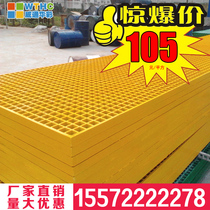 Car Wash Room FRP Grille Board car Wash Shop Grille leaking drains FRP grille cover Tree Grate