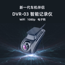 Flying song navigation hidden dedicated dashcam HD night vision installed wireless panoramic dashcam All
