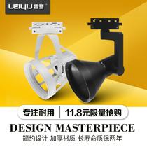 PAR30 Lamp Frame Accessories Track Spotlight lamp frame shell 35w40w screw-mouth spotlight shell