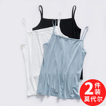 Modell small camisole womens short top spring and summer sleeveless inside with black and white outside wear base shirt tide