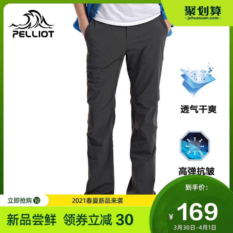 Burch and outdoor sweatpants men spring and autumn casual trousers elastic fast dry pants sports mountain pants woman