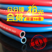 Oxygen tube acetylene pipe industry with 8mm high-pressure welding cut gas cutting hose double-color connected pipe belt oxygen gas pipe