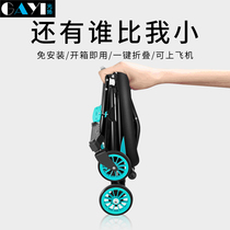 Slip baby artifact Lightweight foldable childrens trolley Baby baby big child high landscape two-way simple baby walking car