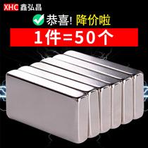 高强度强力磁铁贴片长方形圆形吸铁石磁钢小汝铷钕铁硼超强大磁石