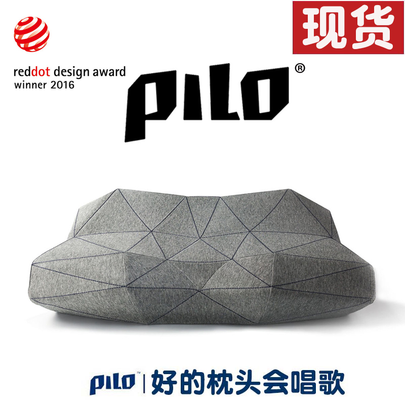 Pilo Yunmeng pillow music pillow space memory cotton neck pillow cervical sleep pillow birthday new year gift gifts