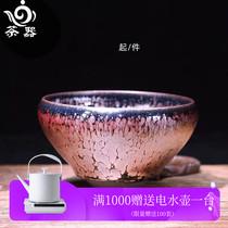 Master Wu Jiwang Jianzhan handmade master cup teacup Iron tire oil drop partridge spot