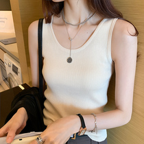thatxiaov knitted camisole Vest Women autumn 2021 new sexy outer wear sleeveless top base shirt