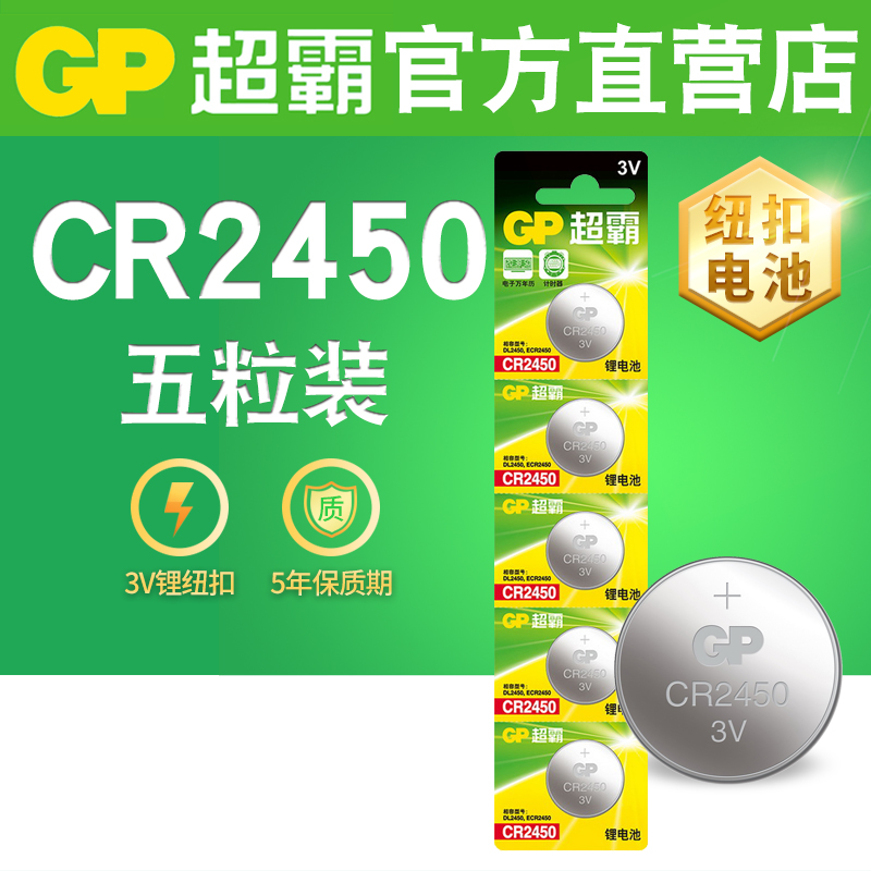 Cheap Purchase China Agnet The Goods Stop Production And No Stock