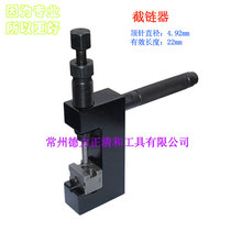 Did oil seal chain special cut-off chain import chain special chain removal device did cut-off chain