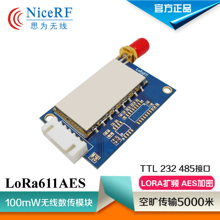 Lora611PRO | Spread Spectrum Serial Port Wireless Data Transmission Module | 100mW TTL 232 485 Interface