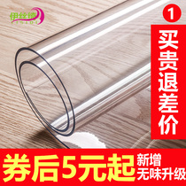 Soft plastic glass PVC Tablecloth Waterproof anti-ironing oil-free transparent dining table Pad cushion Crystal Board coffee table Mat