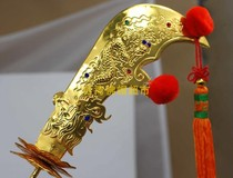 Guan Dao Buddha Weapon 24K jintai version Weapon Guan Gong Guan Sangiti June guan Dao Qinglong Yanyue Moon Knife