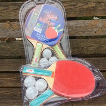 Little prodigy table tennis finished beat double racket 2 two first-time training ping-pong racket straight shot cross-racket ball.