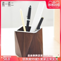 Elements one element two wooden pen holder storage box student desktop Office solid wood pen holder creative multi-function simple Nordic personality female ins large capacity pen desk supplies Chinese wind pen barrel