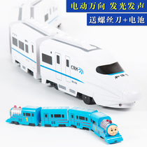 Children large electric universal harmony number small train educational toys simulation Thomas high - speed rail car model