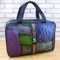 NEW mesh wash bag women travel travel bath bag men portable Waterproof shower Basket Fitness swimming Storage