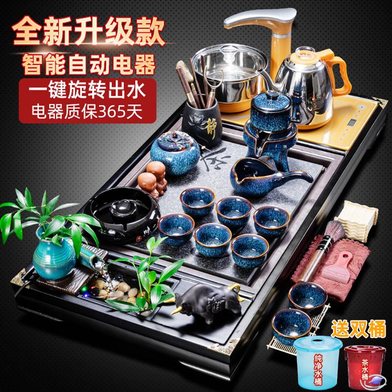 Чайный набор полностью автоматический все-в-одном домашней чайной тарелке чайник чашка гостиная китайский стиль чай кунг-фу небольшой чайный стол чайной дорожке