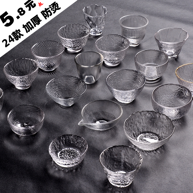 Japanese hammer-printed glass tasting cup tracing gold crystal transparent kung fu tea set home master small tea cup tea bowl