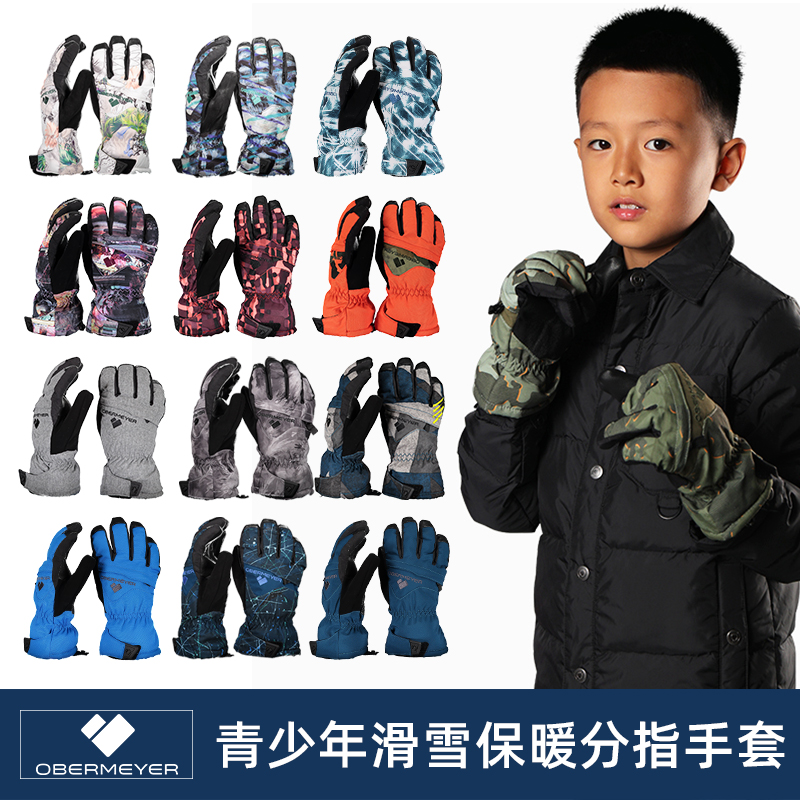 U.S. Obermeyer childrens ski gloves windproof waterproof warm and thick point refers to skating camouflage single double board