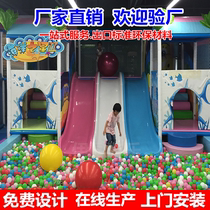 Large and small shopping malls naughty fort million ocean ball pool childrens playground indoor equipment manufacturers customized amusement facilities